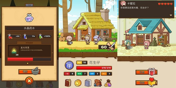 邮差骑士破解版无限加点:一款可玩性非常高的冒险闯关类游戏