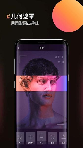 图片合成器手机版