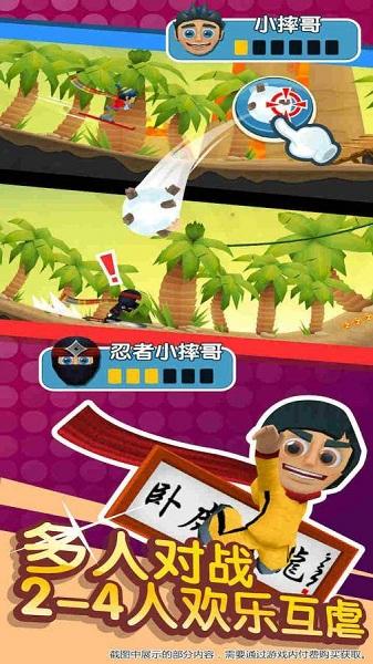 滑雪大冒险2破解版内购免费游戏