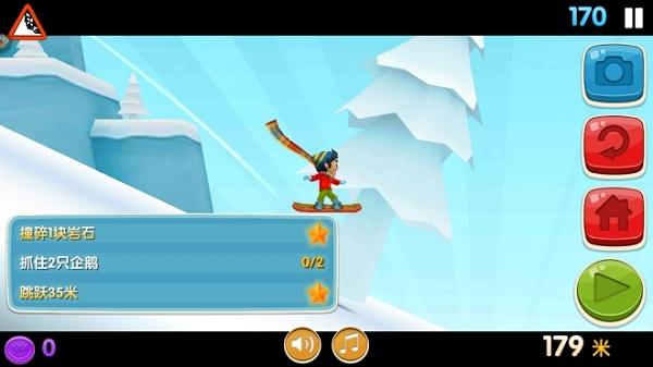 滑雪大冒险2破解版内购免费:一款非常受欢迎的竞技滑雪游戏