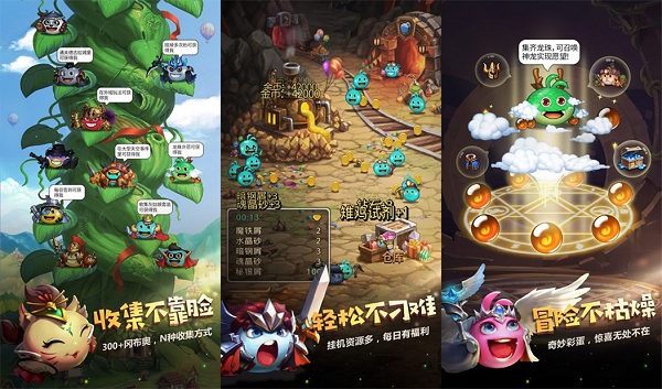 不思议迷宫断网破解版:一款以像素风为主的动作闯关地牢游戏