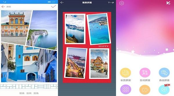 图片拼接拼图免费版:一款非常受欢迎的手机图片拼接编辑软件