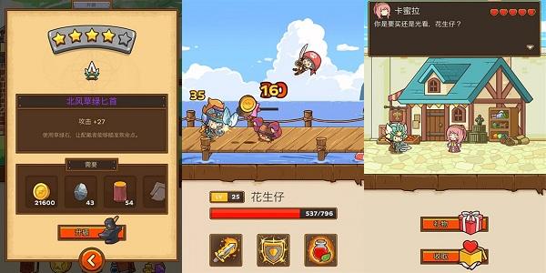 邮差骑士汉化无限钻石:一款目前比较耐玩的动作冒险闯关游戏