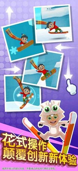 滑雪大冒险2无限金币钻石版