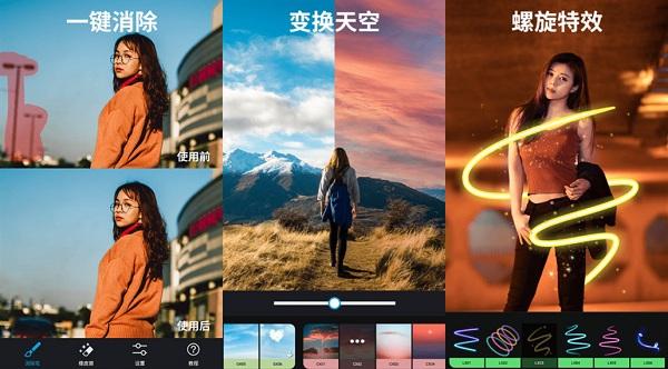 大神P图破解版2020:一款非常好用的手机图片编辑工具