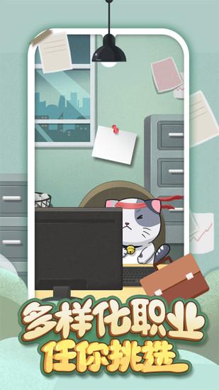 手机宠物养成安卓版软件