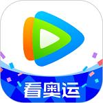 腾讯视频下载安装2019