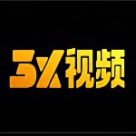 3X3X3X短视频免费下载iOS版v1.0