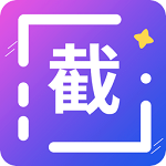 全能微商截图王破解版2020v3.8.0