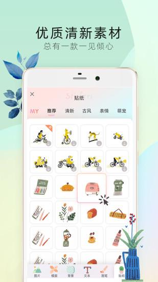 时光手帐Pro最新版软件