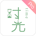 时光手帐Pro内购破解版v4.9.2