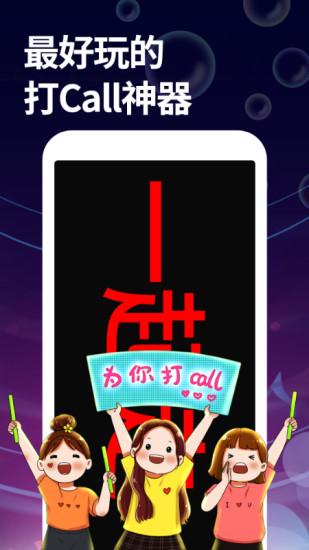 字幕大师手机版软件