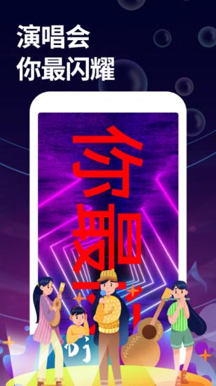 字幕大师手机版下载