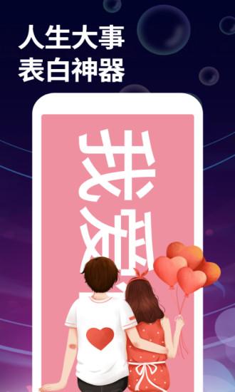 字幕大师手机版app