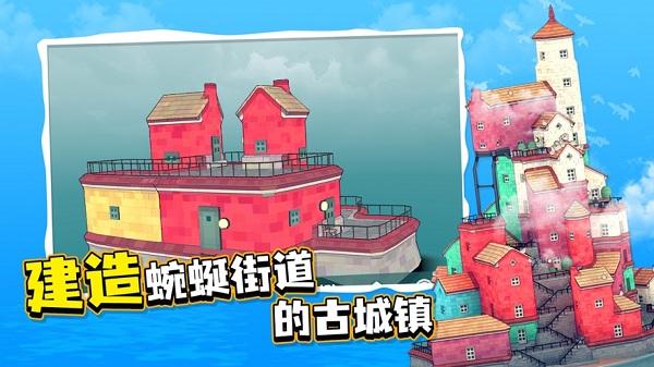 水乡小镇免费版是一款目前比较耐玩的建造类游戏吗?