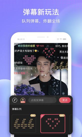 搜狐视频2020vip破解版