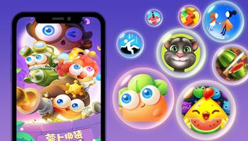 好玩的休闲手机游戏-十大好玩的休闲类游戏下载