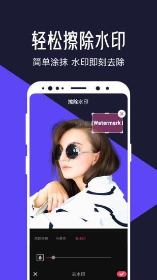 清爽视频编辑免费手机版app