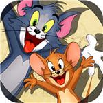 猫和老鼠腾讯版