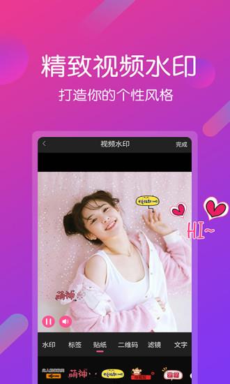 视频剪辑王手机破解版app