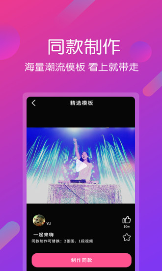 视频剪辑王手机破解版下载