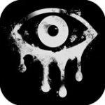 恐怖之眼老版本破解版v2.0