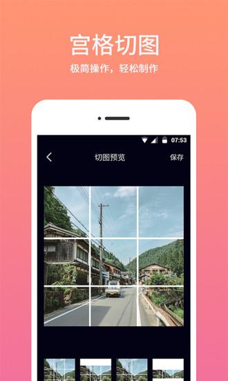时间相机app去广告版