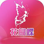花蝴蝶直播软件appv10.09