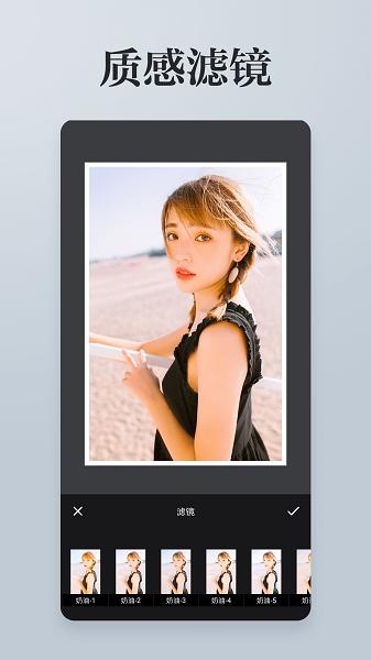 照片拼接P图编辑免费版app