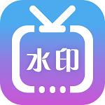微商水印视频免费版 v3.5.2