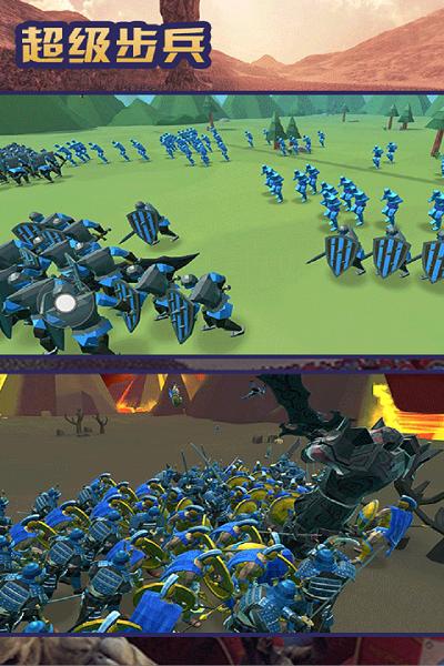 超级步兵破解无限钻版