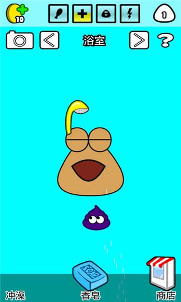 我的小土豆Pao无限金币版手机