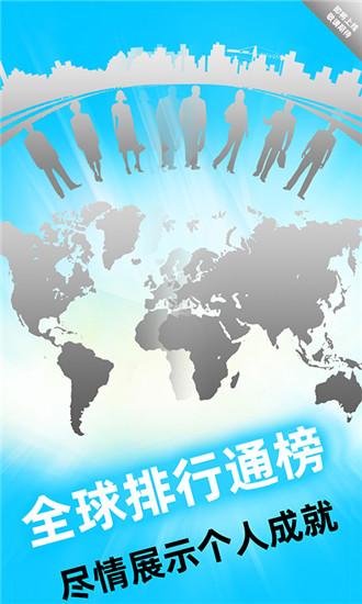 全民数独中文版手机