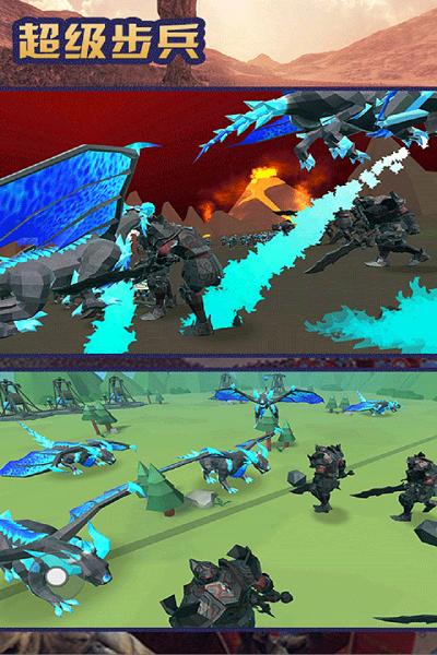 超级步兵无限宝石版游戏