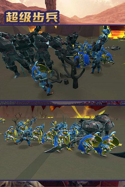 超级步兵无限宝石版最新