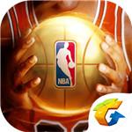 最强NBA无限点券版